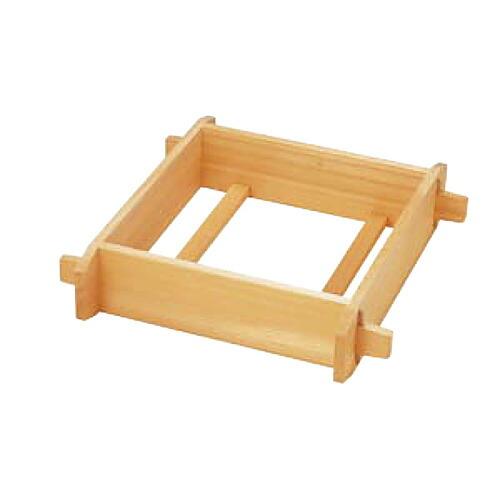【送料無料】木製角セイロ 4寸 45cm
