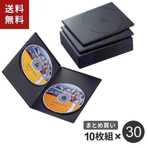 【送料無料】【まとめ買い】エレコム ELECOM DVDスリムトールケース ブラック 2枚収納/10枚入 30個セット CCD-DVDS06BK