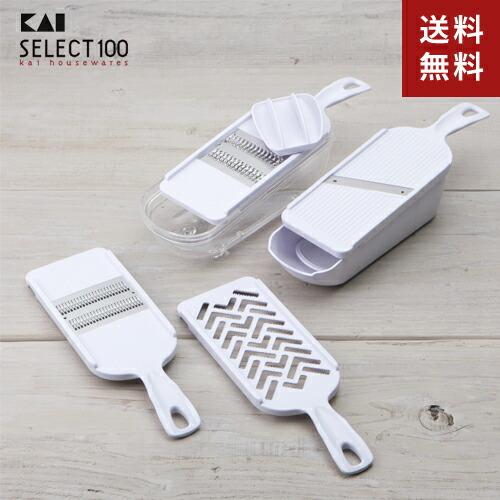 【B】SELECT 100 調理器セット