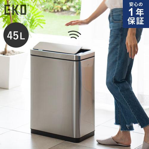 送料無料 メーカー直送 EKO デラックス シルバー 45L 上質 超特価 EK9287MT-45L ファントムセンサービン
