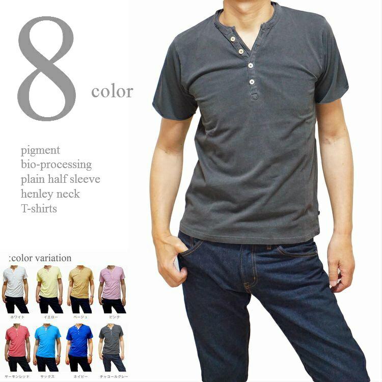 9eefbc6d3d In the packet that plain henley neck short-sleeved T-shirt men pigment bio  processing STEEL MIND (men'sT shirt, men's Cool Biz) white yellow beige ...