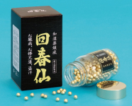 【第2類医薬品】【送料無料】回春仙 220粒