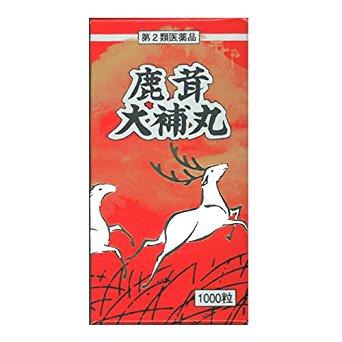 【第2類医薬品】【送料無料】鹿茸大補丸 1000丸