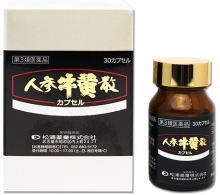 【第3類医薬品】人参牛黄散カプセル 30カプセル