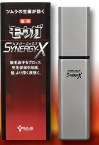 【送料無料】モウガ シナジーX120ml×2本【smtb-k】【ky】