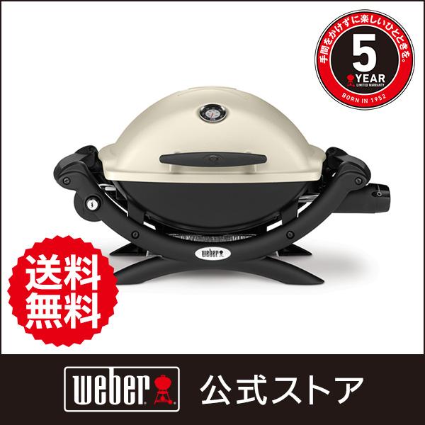【公式5年保証/送料無料】Weber公式 Q1200 蓋付き 小型 バーベキューコンロ ガスグリル (4~6人用) 51062008 ウェーバー BBQ バーベキュー グリル コンロ キャンプ インスタ映え ステーキ クッキング 焼肉