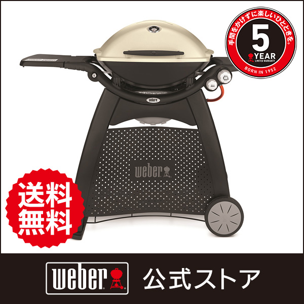 【Weber公式】 スピリット 200シリーズ用 陶材ホーロー加工鋳鉄製グリドル 【日本正規品】 7597 ウェーバー BBQ バーベキュー グリル コンロ キャンプ インスタ映え ステーキ クッキング 焼肉