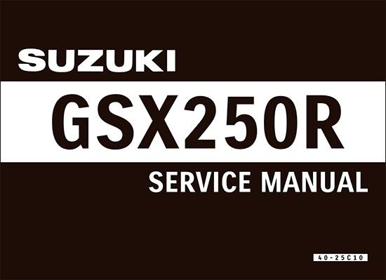 SUZUKIスズキ サービスマニュアル  サービスマニュアル SUZUKI スズキ サービスマニュアル GSX250R SUZUKI スズキ