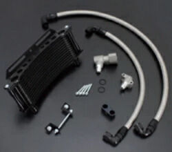売れ筋商品 EARLS Z400FX/Z400J アールズ EARLS ラウンド オイルクーラー・フルシステム アールズ Z400FX/Z400J, 伽羅沈香陶磁器美術品の佳月院:f1b3a62c --- sturmhofman.nl