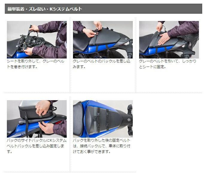 安売り 未使用品 TANAX motofizzタナックス モトフィズ シートバッグ 在庫あり motofizz シェルシートバッグMT タナックス