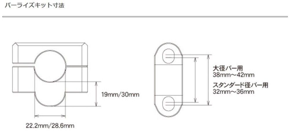ZETAジータ ハンドルポストハンドルライザー  バーライズキット ZETA ジータ バーライズキット 高さ:30mm