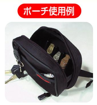 ROUGH ROADラフ 日本製 ロード 財布ウォレットコインケース コインホルダー 数量限定 ラフ ROAD