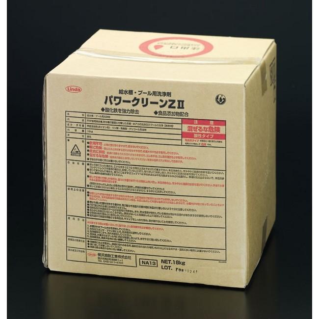 ESCO エスコ 18kg給水槽洗浄剤