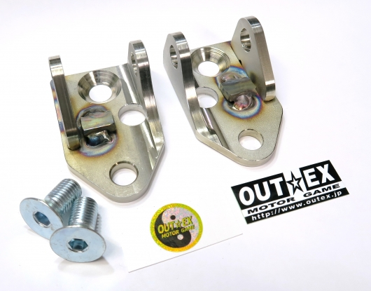 OUTEX アウテックス アップステップブラケット YZ250F YZ450F