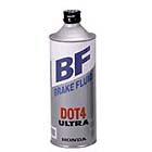 HONDAホンダ ブレーキフルードクラッチフルード  ウルトラBF ブレーキフルード DOT4 HONDA ホンダ ウルトラBF ブレーキフルード DOT4 容量:0.5L