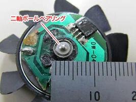 PROTEC プロテック LB7W-BS LEDヘッドライトバルブ S1000RR