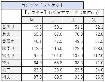 YAMAHA ヤマハ YAMAHA×クシタニ コンテンドジャケット YAS56-K