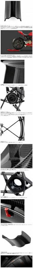 ROTOBOX ロトボックス BULLET カーボンホイールセット 1098 1198