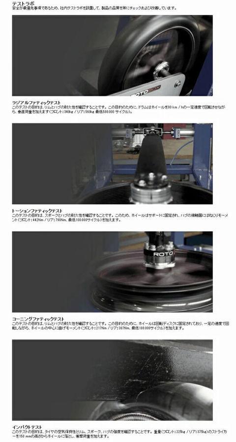【超目玉枠】 ROTOBOX ROTOBOX ロトボックス 900 DORSODURO BULLET カーボンホイールセット DORSODURO 900, ファイルドショップ:f4c7af51 --- progsite.com