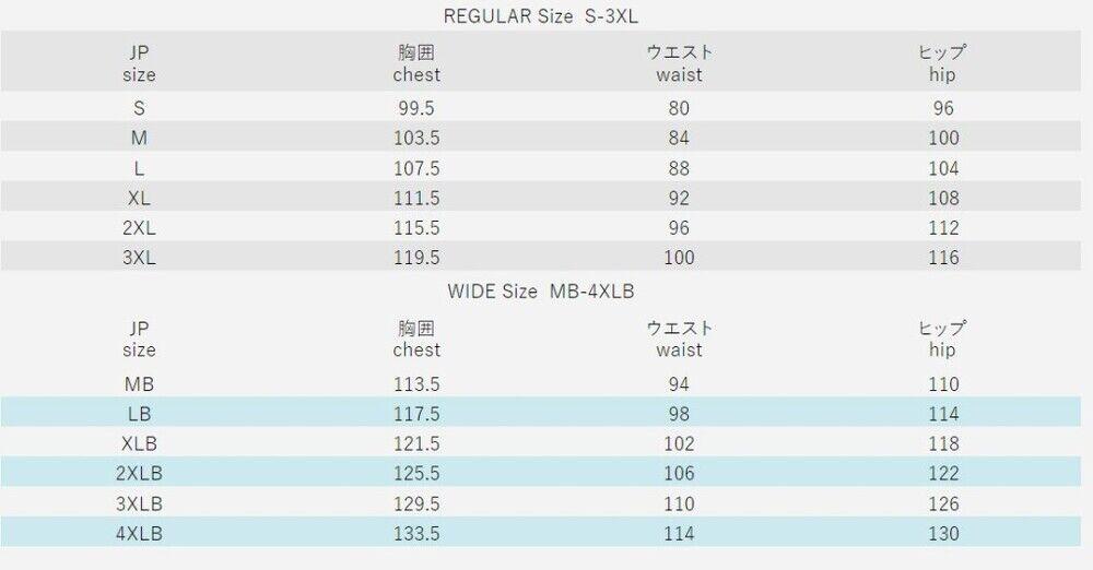 【25%OFF】 KOMINE KOMINE コミネ コミネ S-53 S-53 レーシングレザースーツ, 健康と快適生活:3bbdc22b --- online-cv.site