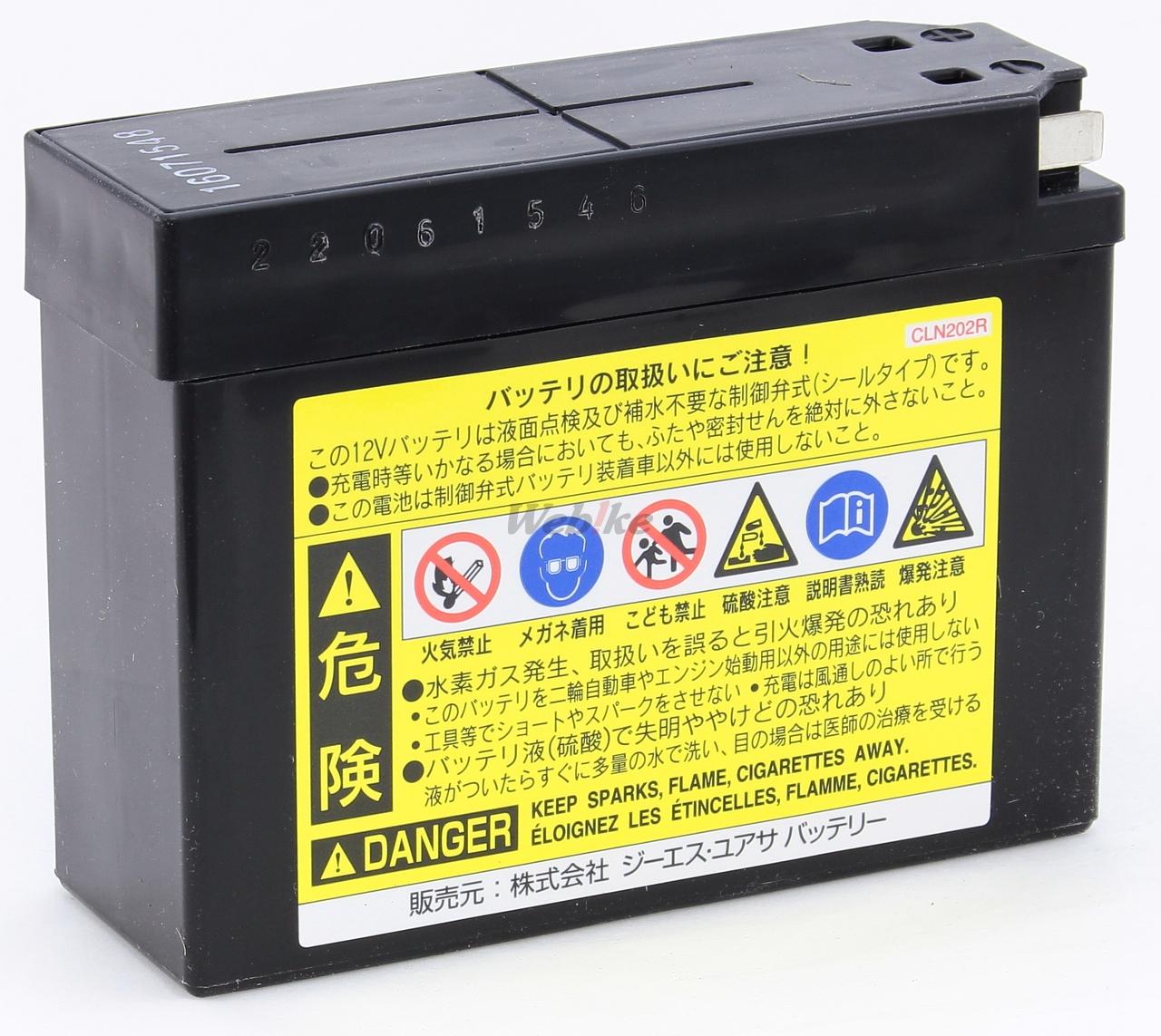 GS YUASA GSユアサ GT4B-5 オートバイ用 制御弁型(MF)12Vバッテリー
