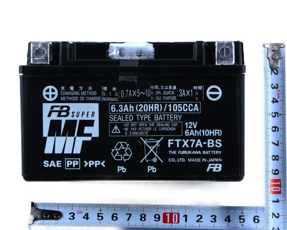 古河バッテリー FB FTX7A-BS 12V高始動形制御弁式 (シール形MF) バッテリー (FTシリーズ)