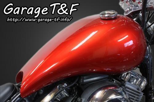 ガレージT&F ストレッチタンクキット ドラッグスター400クラシック ドラッグスター400