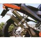 ARROW アロー フルエキゾーストシステムマフラー RS250