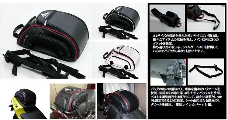 【在庫あり】4R フォーアール ストリームライン シートバッグ 「リズム」