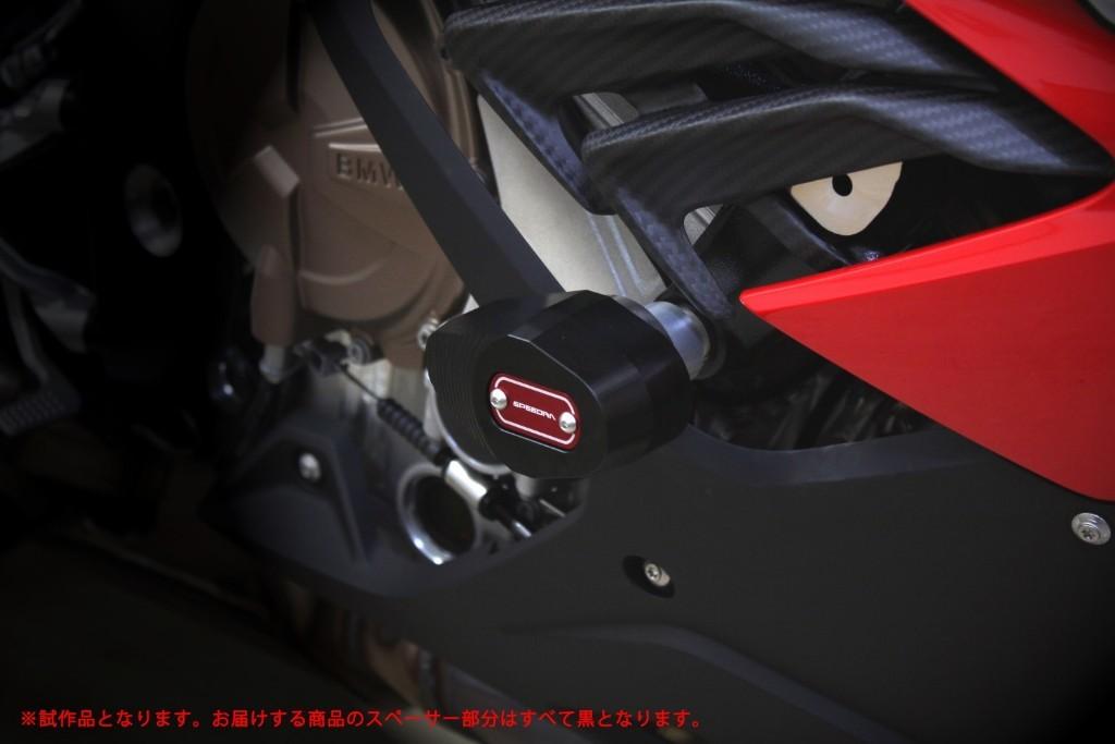 SSK:スピードラ エスエスケー:スピードラ フレームスライダー タイプA S1000RR