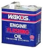 WAKOSワコーズ 正規激安 フラッシングオイル EF-OIL エンジンフラッシングオイル ランキングTOP5 3L ワコーズ WAKOS