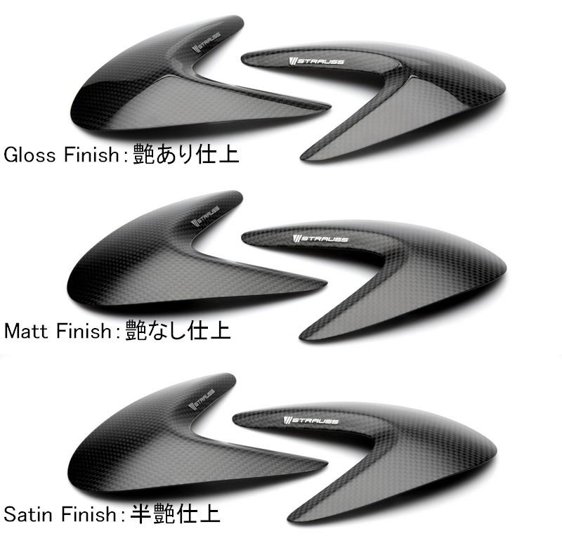 STRAUSS ストラウス RAM AIR COVERS (L+R) F3 675 F3 800