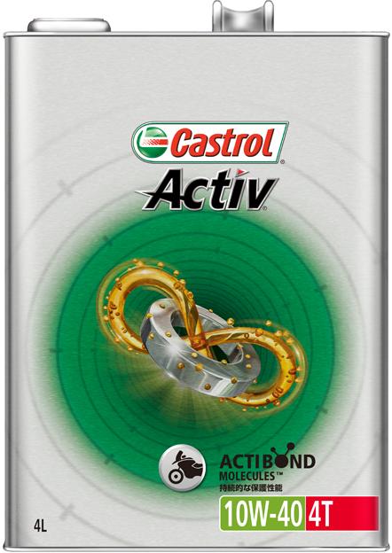 Castrolカストロール 4サイクルオイル ACTIV 4T アクティブ 当店限定販売 10W-40 部分合成油 Castrol 大規模セール カストロール 容量:4L