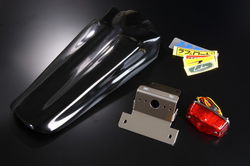 LUKE ルーク MXリアフェンダーキット LED D-TRACKER X KLX250