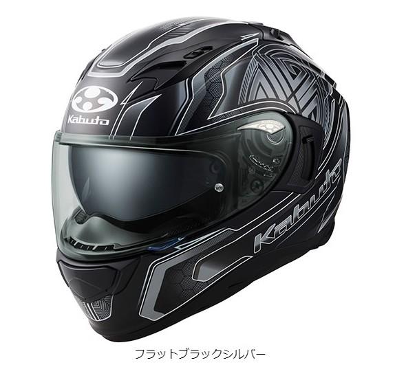 OGK KABUTO オージーケーカブト KAMUI 3 CIRCLE [カムイ・3 サークル フラットブラックシルバー] ヘルメット
