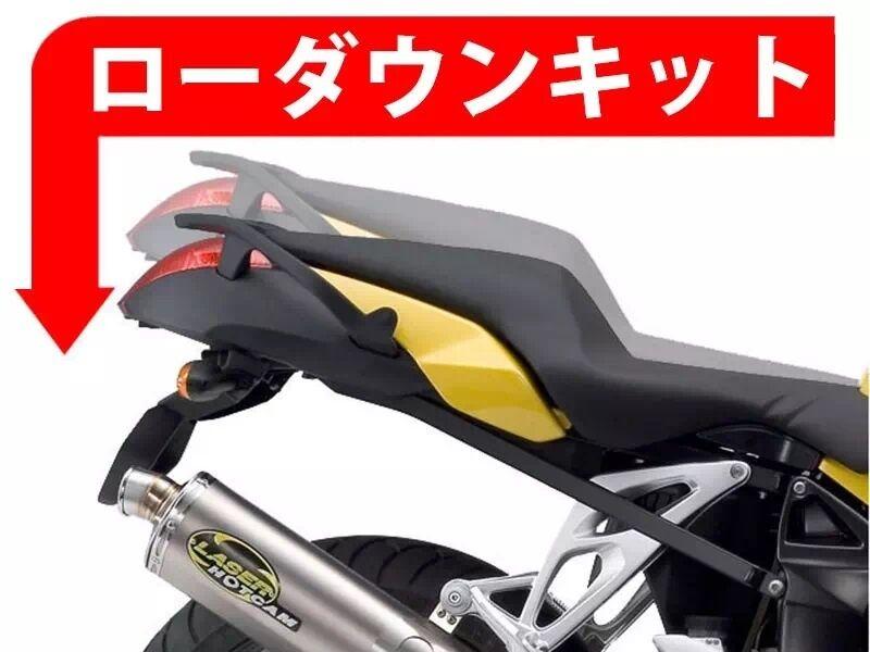 P&A CTX ローダウンキット パイツマイヤーカンパニー N 700 International