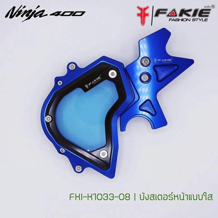 Fakieファーキー ガードスライダー チェーンカバー 無料サンプルOK Fakie 250 NINJA ファーキー 人気 400