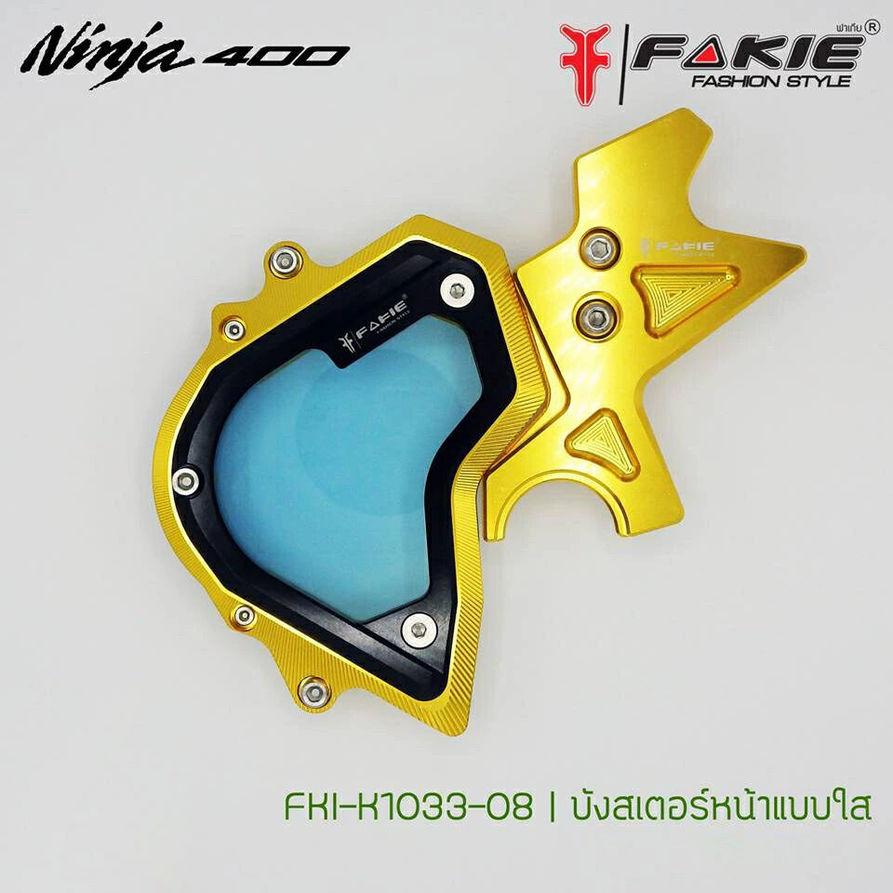 Fakieファーキー ガードスライダー チェーンカバー Fakie 400 全商品オープニング価格 NINJA ファーキー 販売期間 限定のお得なタイムセール 250