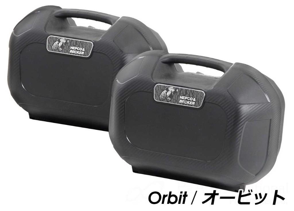 HEPCO&BECKER ヘプコ&ベッカー ホルダーバックセット C-Bow + Orbit セット (630-2532-0001+610-293-0001) Ninja 400 Z400