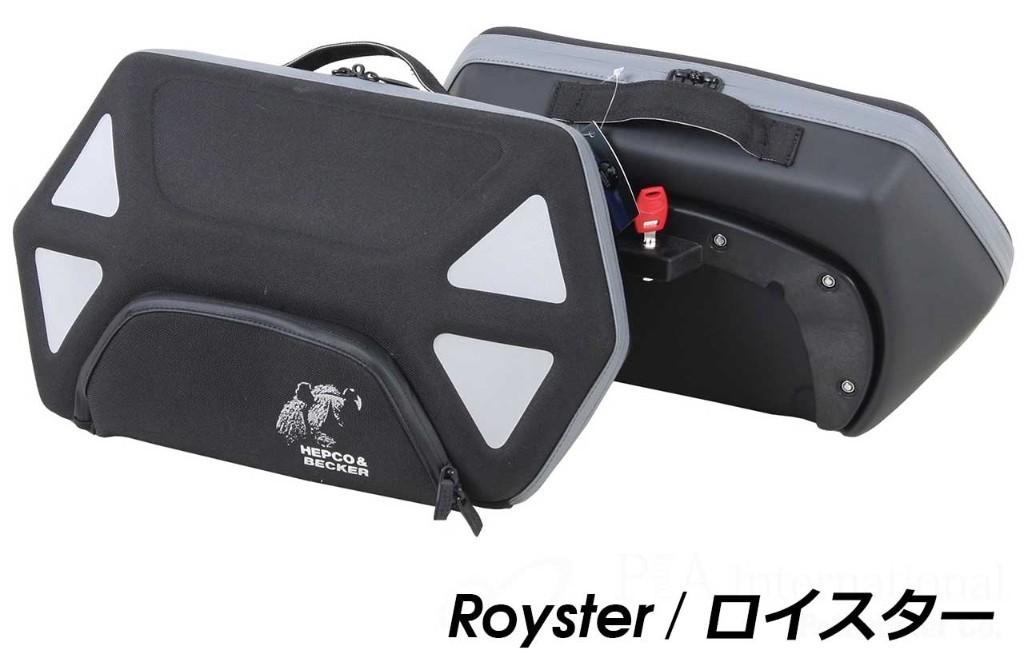 HEPCO&BECKER ヘプコ&ベッカー ホルダーバックセット C-Bow + Royster Black セット (630-9518-0001+640-620-0001) CB650R CBR650R