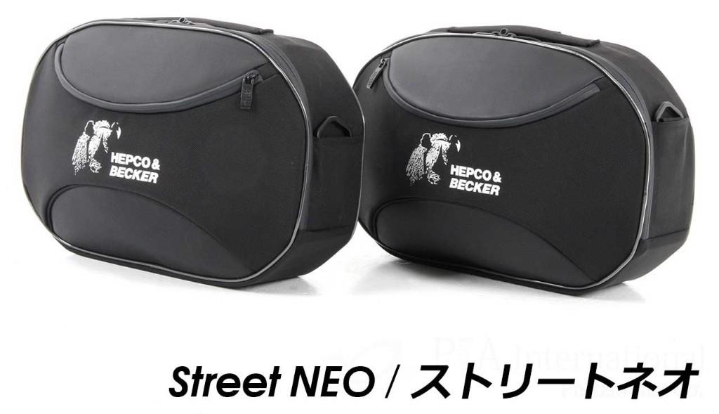 HEPCO&BECKER ヘプコ&ベッカー ホルダーバックセット C-Bow + Street NEO セット (630-9509-0001+640-600-NEO) CB1000R