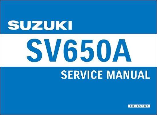【在庫あり】SUZUKI スズキ サービスマニュアル SV650 ABS