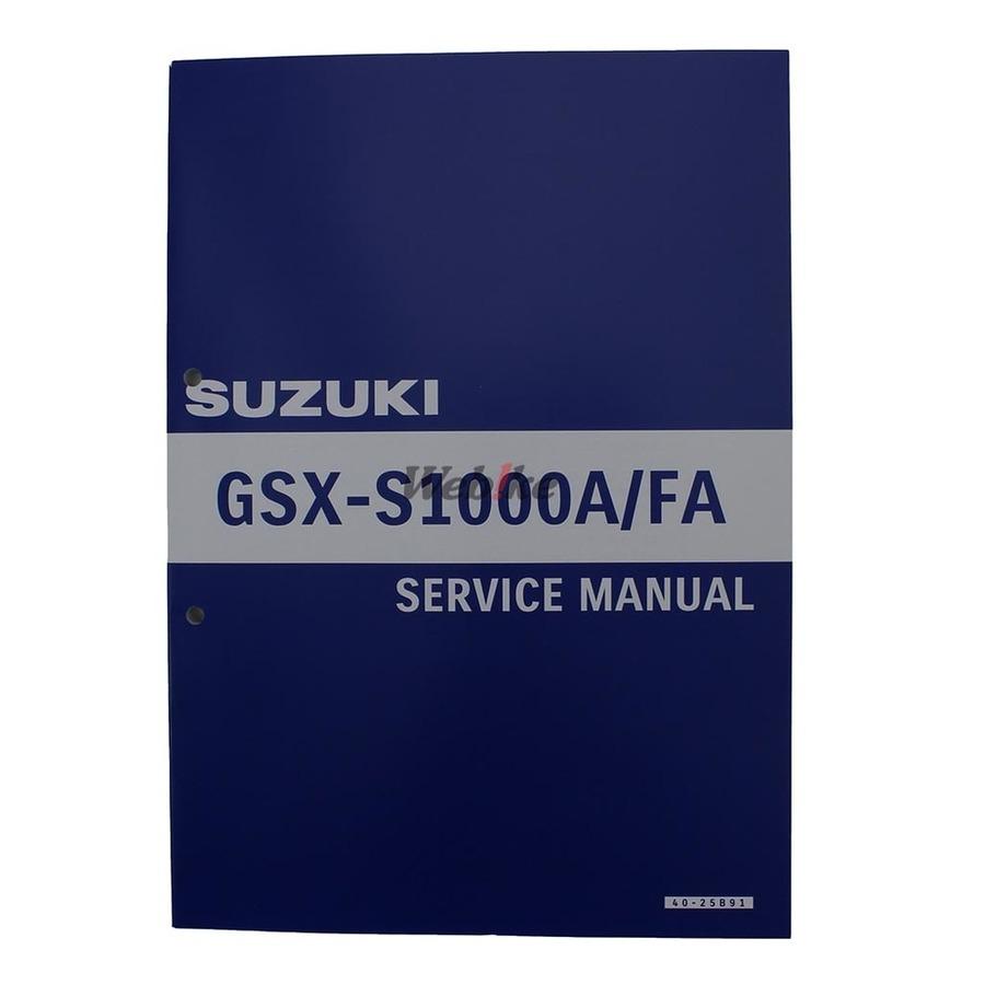 SUZUKI スズキ サービスマニュアル GSX-S1000 GSX-S1000F