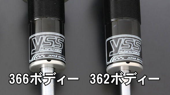 YSS ワイエスエス SPORTS LINE リアツインショック 【Zシリーズ】 Z366 R50/5 R60/5 R60/6 R60/7 R75/5 R75/6 R75/7 R80RT/7 R90/6 R90/6S