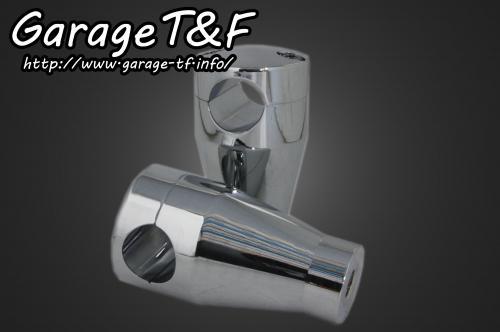 ガレージT&F ハンドルポスト 3インチ バルカン400 バルカン400II バルカンクラシック400 バルカンドリフター400
