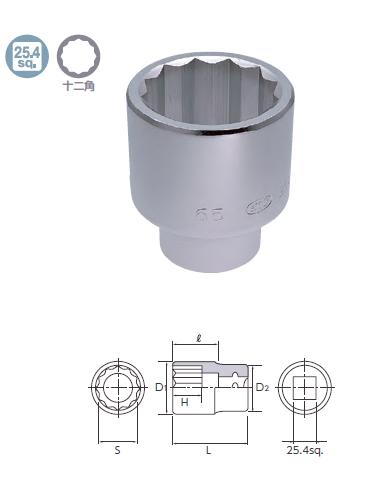 KTC ケイティーシー その他、ソケット 25.4sq. ソケット 十二角 サイズ (S):65mm