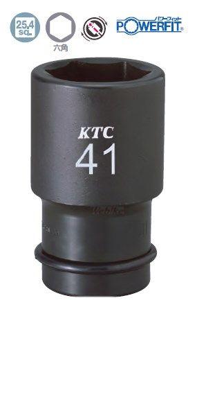 KTC ケイティーシー インパクトレンチ用ソケット類 25.4sq. インパクト用ソケット ディープ サイズ (S):70mm