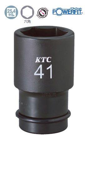 KTC ケイティーシー インパクトレンチ用ソケット類 25.4sq. インパクト用ソケット ディープ サイズ (S):46mm