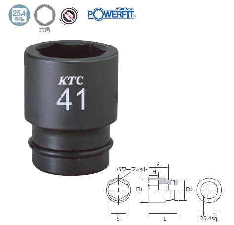 KTC ケイティーシー インパクトレンチ用ソケット類 25.4sq. インパクトソケット サイズ (S):70mm