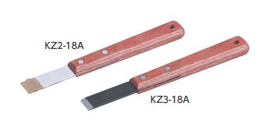 KTC ケイティーシー 超硬刃・硬鋼刃スクレーパーセット